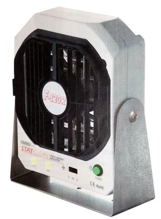 Fan Type Ionizer, Butterfly Louver