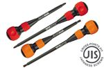 4 piece Insulated Screwdriver Set, JIS